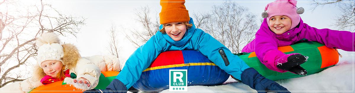 Kids Clubs - Résidence Club 4 étoiles